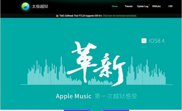 taig-website
