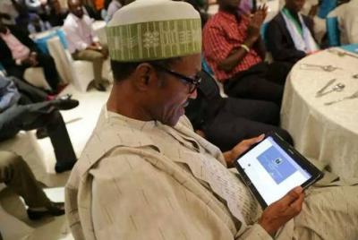 buhari mobile app downlaod