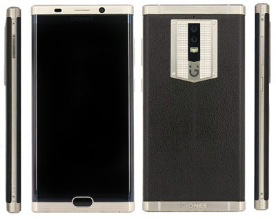gionee-m2017-price