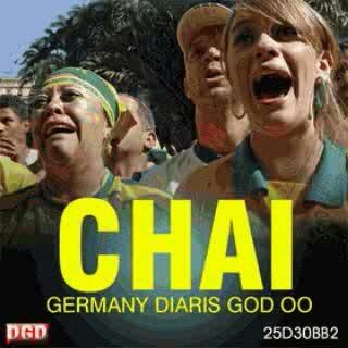 Brazil6(2)
