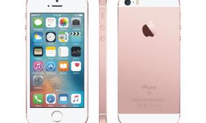 iPhone SE in Nigeria